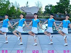动动广场舞 《有位好姑娘》 七夕献舞 含背面动作教学