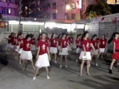 新风尚广场舞 一吻红尘 珠海联谊现场版
