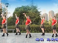 茉莉广场舞 《死都不怕》 原创单人水兵舞 含教学