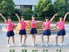 动动广场舞 《别扯没用的》 时尚腰胯健身舞