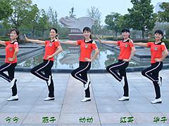 动动广场《死都不怕》DJ健身舞 含背面动作教学