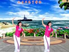 太湖一莲亚虎娱乐,亚虎娱乐app,亚虎777娱乐老虎机 今生只为遇见你 原创抒情舞 附教学