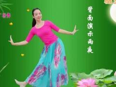 苏州雨夜广场舞 《爱上蓝月亮》 原创附教学 傣族风格