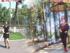 重庆叶子和云阳二人转 布尔津情歌 合作视频