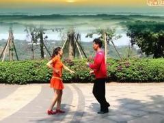 凤凰六哥亚虎娱乐,亚虎娱乐app,亚虎777娱乐老虎机 情哥哥情妹妹 对对舞附教学