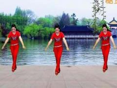 乔茜广场舞 欢聚一堂 原创欢快秧歌舞蹈 附教学