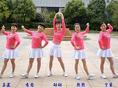 动动广场舞《预约》DJ32步入门步子舞 含教学