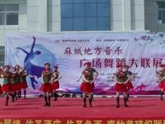 惠汝亚虎娱乐,亚虎娱乐app,亚虎777娱乐老虎机 祝酒歌 原创变队形水兵舞 附教学