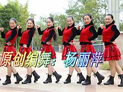 杨丽萍广场舞 《我不是那种随便的人》 原创韵律瘦身舞