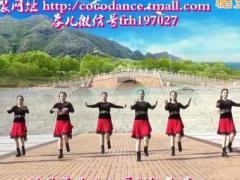 塔河蓉儿广场舞 小气鬼 原创增加身体协调性 健身舞