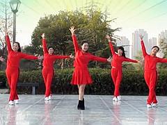 茉莉广场舞 《中国中国》 原创健身舞