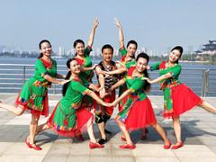 应子广场舞《花腰姑娘》含教学