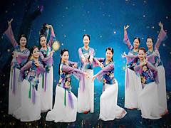 应子广场舞 《你是我放不下的缘》 含背面动作分解教学