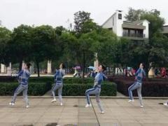 新风尚最新原创广场舞 又双叒叕 大众健身广场舞