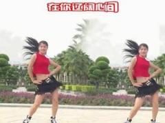 灌口田头广场舞 自由奔腾 DJ原创附分解