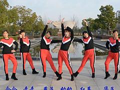 动动广场舞 《别叫我宝贝》 动感健身舞原创含教学