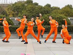 茉莉广场舞 《相思花开一朵朵》 原创水兵舞 附教学简单