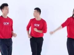 王广成广场舞 新时代跳起来 附教学