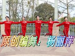 杨丽萍钱柜娱乐官方网站下载,钱柜娱乐,钱柜国际娱乐,钱柜娱乐国际官方网站 《姑娘姑娘》 原创动感DJ32步