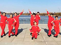 青儿亚虎娱乐,亚虎娱乐app,亚虎777娱乐老虎机 《橘子情缘》 原创大众健身舞
