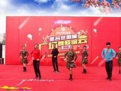 渝北圣名商场亚虎娱乐,亚虎娱乐app,亚虎777娱乐老虎机 布尔津情歌 联谊视频