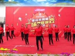 重庆叶子亚虎娱乐,亚虎娱乐app,亚虎777娱乐老虎机 C哩C哩 表演版