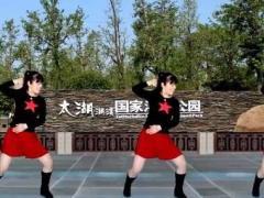 太湖一莲亚虎娱乐,亚虎娱乐app,亚虎777娱乐老虎机 最美的相遇 单人水兵舞 附教学