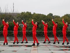 茉莉广场舞 《中华太极拳》 原创入门舞蹈