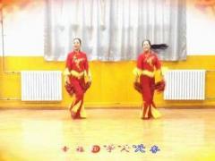 西安悠然广场舞 把福带回家 原创秧歌手绢舞 附教学