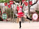 刘荣广场舞 火火的姑娘 含分解教学 分解动作 mp4
