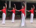 茉莉广场舞 欲哭无泪 古典形体舞 含 mp4
