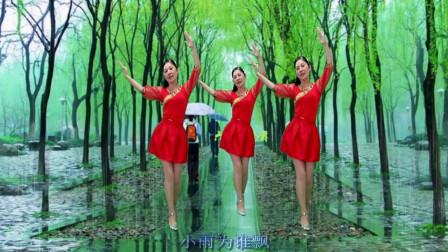 六妹广场舞 三月里的小雨 好看好听的老歌新跳加长版网红舞