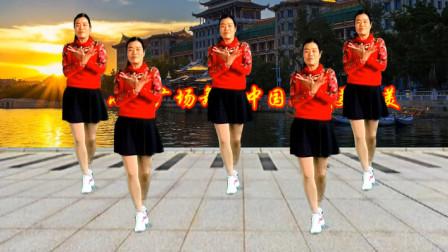 初级入门48步 中国小城美呀美 悠扬动听 好听易学附教学