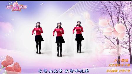 六妹广场舞 月下情缘 原创32步广场舞简单好学 学会了晚上去广场带姐妹们跳起来