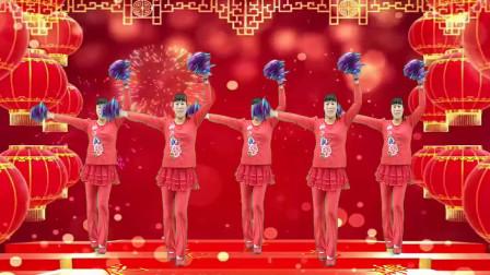 广场舞 开门红 原创花球舞 喜气洋洋 年会就跳这支舞 简单又喜庆