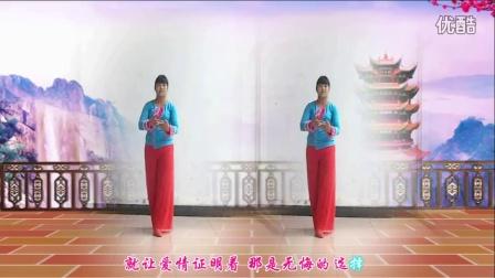 红领巾偶遇广场舞 恋无悔 编舞 动动