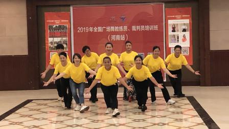 美久广场舞 拉萨夜雨 队形变换版~教练员实践课~学员们棒极了
