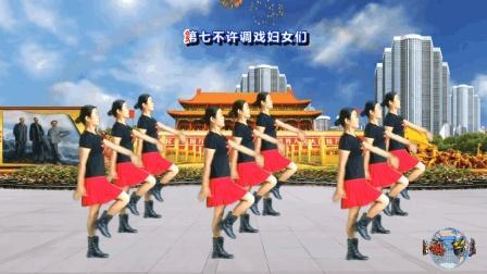 经典军歌 三大纪律八项注意 铿锵的舞步 矫健的身躯易学附分解