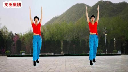 阿采原创广场舞 时尚夏季健身操DJ 姑娘跟我走 超级好听好看 有背面