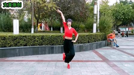 阿采原创广场舞 情歌王子祁隆 等你等了那么久 中老年健身舞 好听好看
