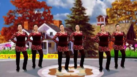 原创广场舞 桃花运DJ 简单40步 节奏感十足 好听愉悦 有教学