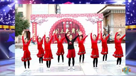 广场舞 好妹妹 动感易学健身舞 送给初学者团对演示