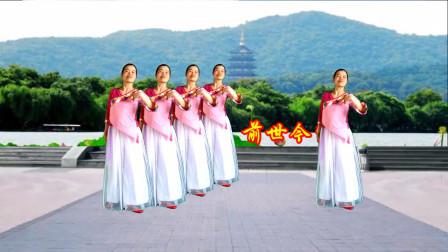 小慧广场舞 新白娘子传奇前世今生 抒情优美32步 原创附教学
