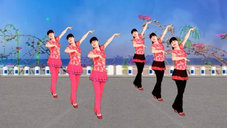 益馨广场舞 嗨!请您欣赏 桃花运 歌曲挺诙谐 舞蹈更欢快哦