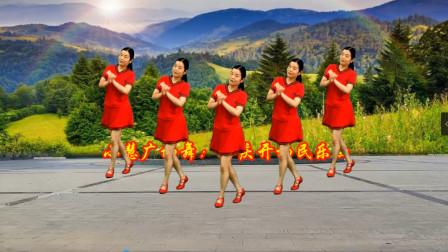 欢快喜庆的 开场民乐曲 零基础32步 动感得劲可受欢迎附教学