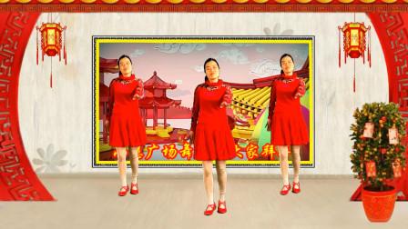小慧广场舞 向大家拜年 祝你们好运气 万事都如意附教学