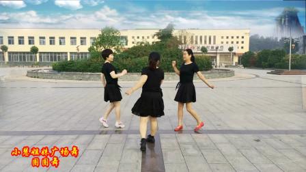 小慧广场舞 踢了他 圈圈舞24步 动感欢快易学可火了实景拍摄