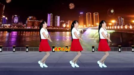 DJ版广场舞 最美的姑娘 节奏欢快 舞步时尚 大人小孩都皆宜
