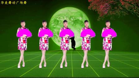 80年代经典老歌广场舞 烟花三月下扬州 最新扇子舞真好看