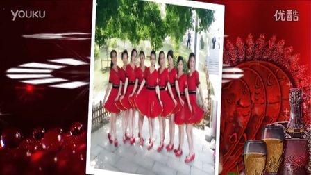 美久广场舞-- 爱的紧箍咒 演唱 龙梅子